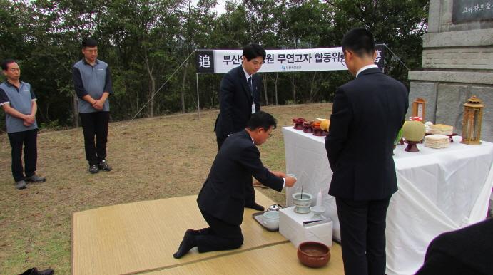 - 음력 9월 9일 중양절 기념 -부산시설공단, 영락공원 무연고자 합동위령제 이미지2번째